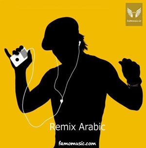 remix arabic dance