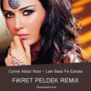 music cyrine abdelnour law bass fe einy