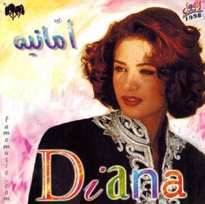 music diana hadad amaneh